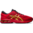 Маратонки ASICS GEL-KAYANO 26 1011A772.600