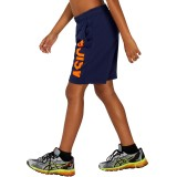 Детски шорти ASICS B FRENCH TERRY SHORT 2034A310.402