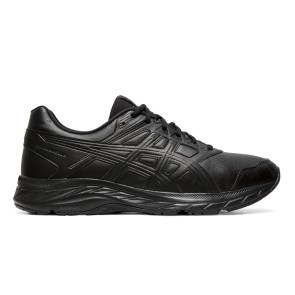 Маратонки ASICS GEL-CONTEND 5 SL 1131A036.001