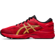 ASICS GEL-KAYANO 26 1011A772.600